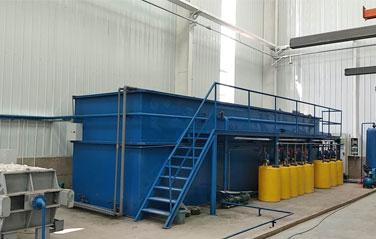 东方兴泰智能科技发展(唐山)有限公司 涂装废水处理工程