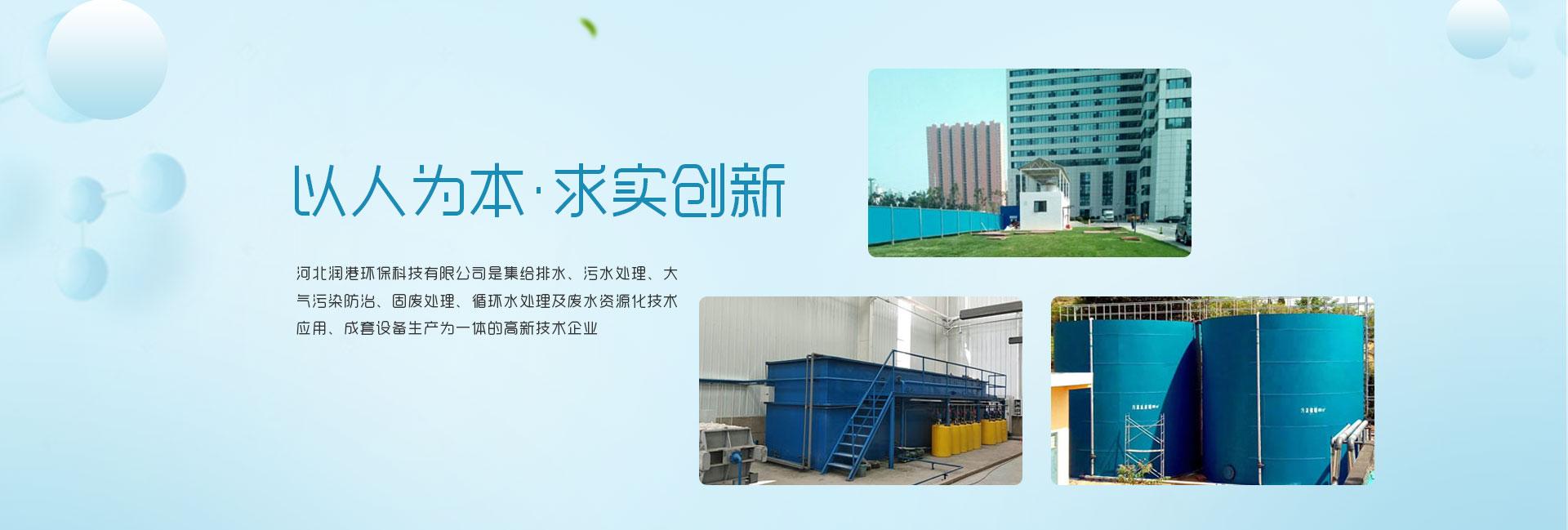 环保工程服务