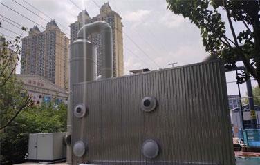 河北白沙烟草有限责任公司污水站除臭改造